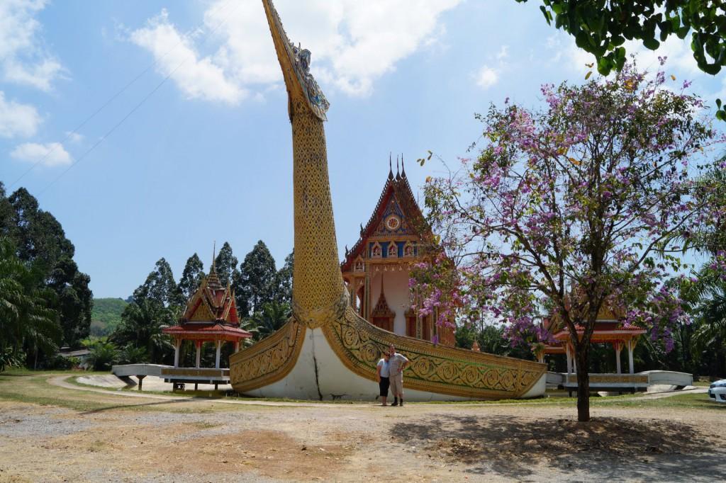 Wat Rat Upatham