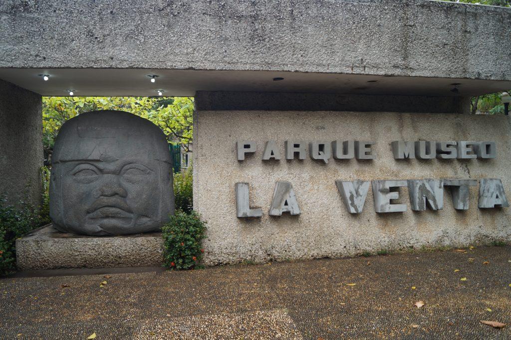 Parcul La Venta in Villahermosa